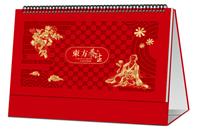高级珠光三角台历-JS20110东方养生