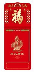直式九开开门红双日历 产品编号:ADA002