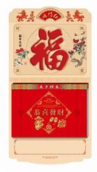 十六开开门红珠光择吉双日历 产品编号:ADA019