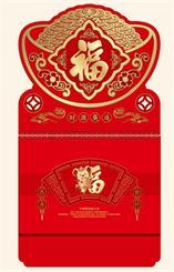 十六开特种纸造型工艺福牌(加封面)  产品编号:ADA029