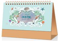 特大号十四张台历-AY20023梦想之旅