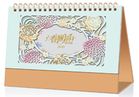 特大号十四张台历-AY20024春暖花开