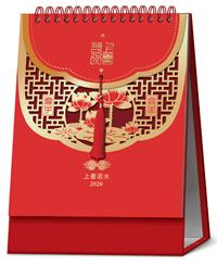 中国结十四张烫金工艺台历-AY20054厚德载物