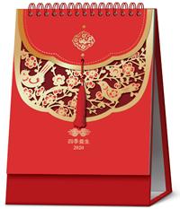 中国结十四张烫金工艺台历-AY20055季节养生