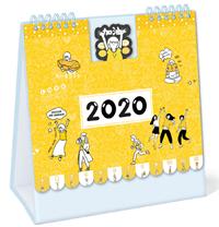 异型十三张卡通创意台历-AY20076加油2020