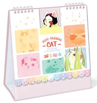 异型十三张卡通创意台历-AY20077猫言猫语