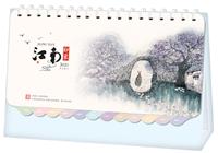 横架十三张时尚台历-AY20090江南印象