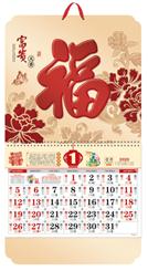 正度六开福字吊牌-AY20096富贵天香