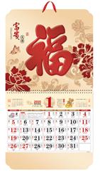 大度六开福字吊牌-AY20106富贵天香