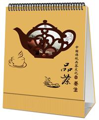 高级典雅金卡烫金工艺台历-JS20133品茶养生