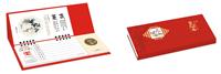 精品五十四张大号特种纸周历-JS20139鼠年纳福