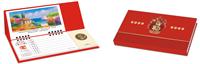 精品五十四张中号特种纸周历-JS20143花开富贵
