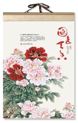 挂轴式套装绢画月历-JS20164国色天香