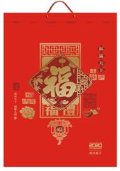 七张特种纸镭射工艺挂历-JS20183福满天下