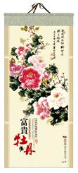 特度长全开挂轴式工艺月历-YCY2020-004富贵牡丹