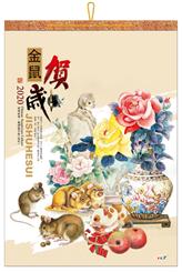 新款白卡烫金工艺月历-YCY2020-013金鼠贺岁