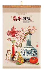 三开七张烫金浮雕工艺月历-YCY2020-031鼠年纳福