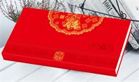 大号商务记事周历-YCY2020-046