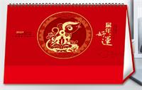 红色特种纸双色金雕商务台历-YCY2020-048鼠年好运