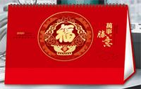 红色特种纸双色金雕商务台历-YCY2020-049万事胜意