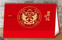 红色特种纸双色金雕商务台历-YCY2020-051锦鱼送福