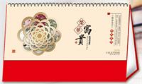 精品十三张白卡小号横式UV工艺台历-YCY2020-057荣华富贵