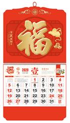 大六开中国红烫金立体浮雕工艺福牌-YCY2020-065金鼠送财