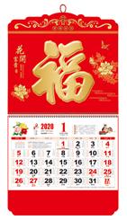 正六开中国红烫金立体浮雕工艺福牌-YCY2020-066花开富贵