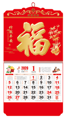正六开中国红烫金立体浮雕工艺福牌-YCY2020-068竹报平安