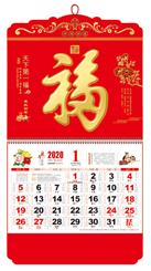 正六开中国红烫金立体浮雕工艺福牌-YCY2020-069天下第一福