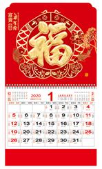 正六开中国红双色镶金浮雕工艺月历-YCY2020-072富贵有余