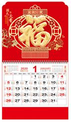 正六开中国红双色镶金浮雕工艺月历-YCY2020-073国色天香