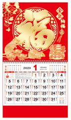 正六开特种工艺吊牌-YCY2020-079金鼠纳福