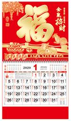 正六开特种工艺吊牌-YCY2020-081金鼠招财