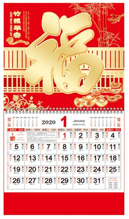 正六开特种工艺吊牌-YCY2020-083竹报平安