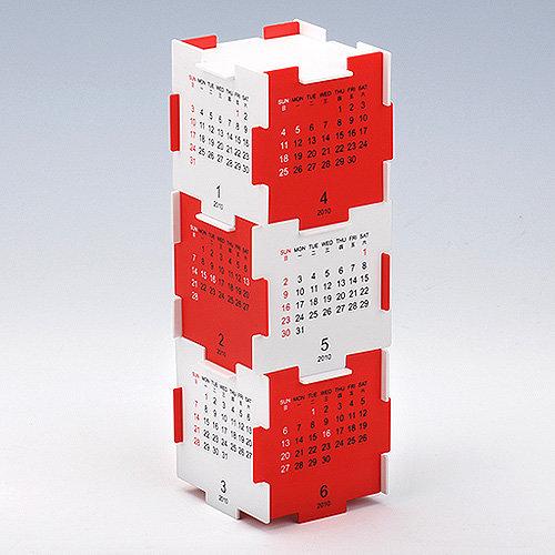 SD-2295 积木台历(红白色组合)