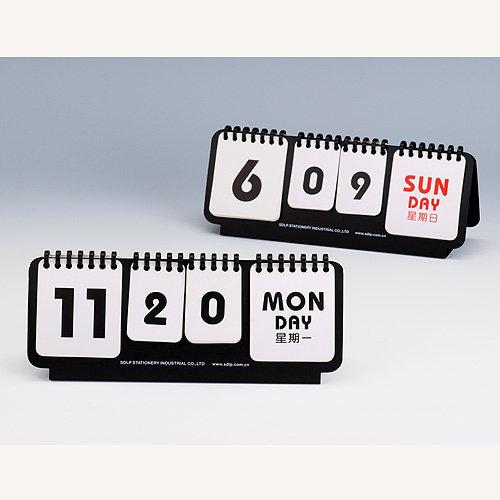 SD-2080-翻片式万年历