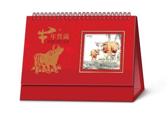 十四张彩金邮票艺术台历  WB-21045   牛年贺岁
