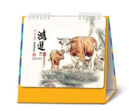 十三张时尚办公艺术台历  WB-21093   鸿运牛年