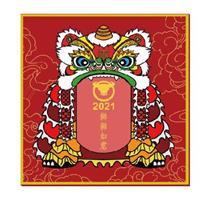 十三张国潮风创意台历  AQ-001   狮狮如意