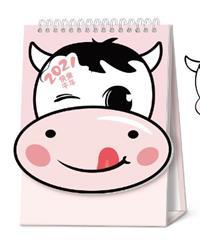 十三张高型简约纸艺台历  AQ-004   快乐牛年