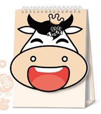 十三张高型简约纸艺台历  AQ-005   牛你有才