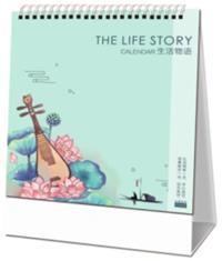 十五张竖式韩版办公台历 PP-254生活物语