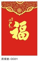 150克闪红雅红纹印专墨浮雕烫金工艺
