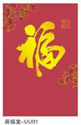 120克紫红珠光双金套印工艺