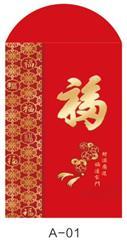 20开A系列128克大红触感浮雕烫双金工艺 利是封 红包 JS-22215