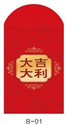 20开B系列128克大红珠光浮雕烫双金工艺 利是封 红包 JS-22216