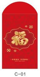 30开C系列128克大红荧光浮雕烫双金工艺 利是封 红包 JS-22220