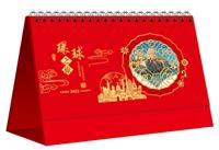 中国红烫金透雕工艺台历 ZG-090环球之旅