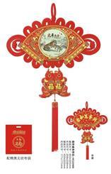 精品中国结吊历 挂历HC-22008